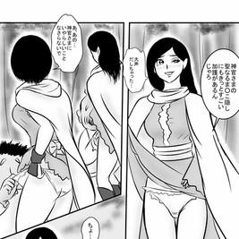 boukyoudankeikishi01_021.jpg