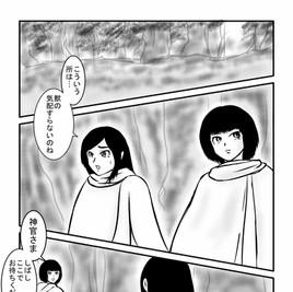 boukyoudankeikishi01_002.jpg