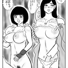 boukyoudankeikishi01_039.jpg