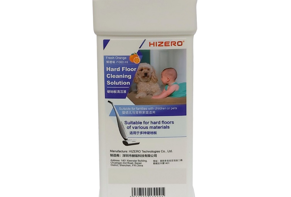 HIZERO 硬地板消毒清潔液