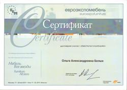 Сертификат Эвроэкспомебель Я.jpg