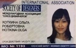 МОА Союз Дизайнеров Ольга Матвеева