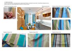 Концепция по текстилю выложить на листы_Страница_2