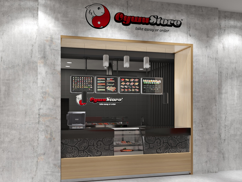sushi_Interactive LightMix07