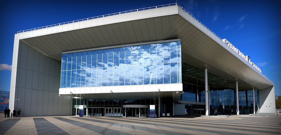 Nizhny Novgorod International Airport, Russia
