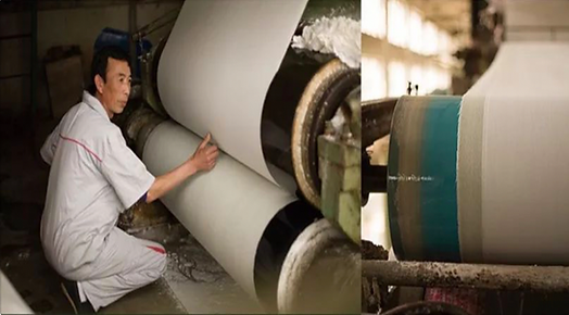 Bahong Paper Mill.png