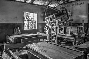 Kolibayal Village Classroom #1