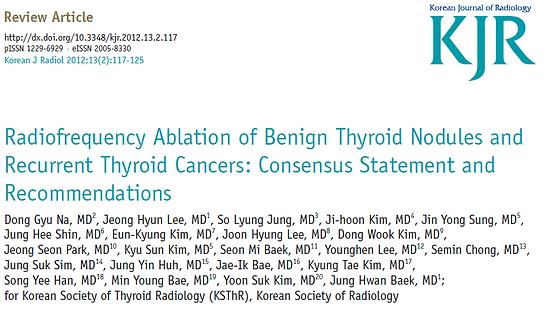 Thyroid guidelines