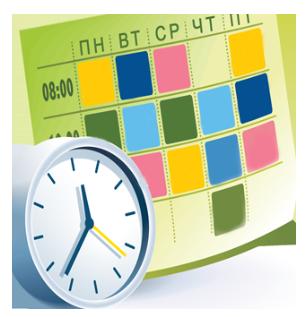 Расписание групповых занятий 2021-2022 уже на сайте!