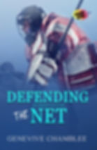Defending the Net Ebook Sample.jpg