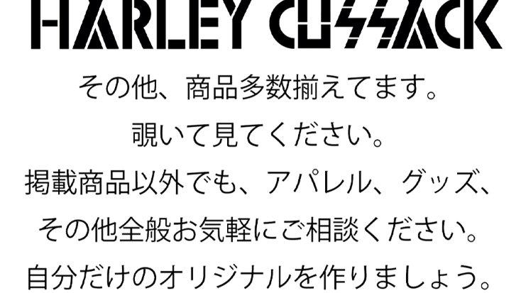 Harkey Cussack