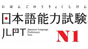 JLPT-N1.jpg