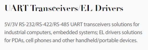 UART Treansceivers.PNG