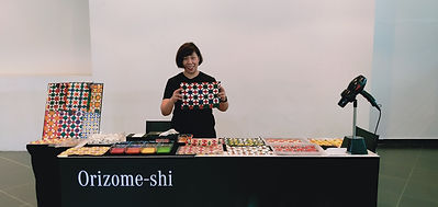 Orizome-shi Paper Dyeing Singapore