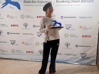 Злата Аскерко стала победителем международного инклюзивного кинофестиваля «Кино Без Барьеров»
