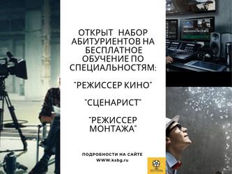 Мастер-класс с Климом Шипенко
