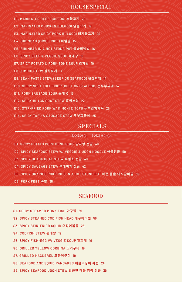 Shin Myung Gwan BBQ_page-2.png