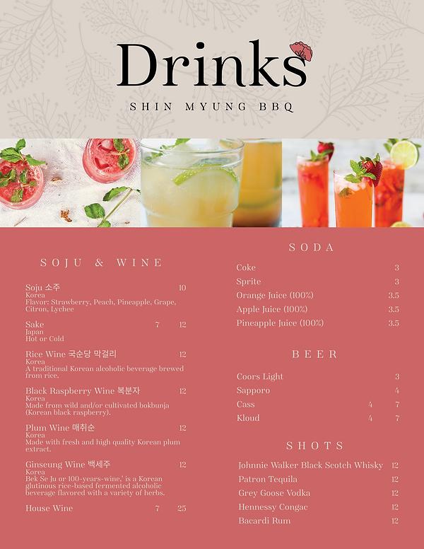 Shinmyung Drink-2.png