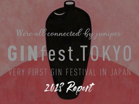 GINfest.TOKYO 2018レポート&ギャラリー