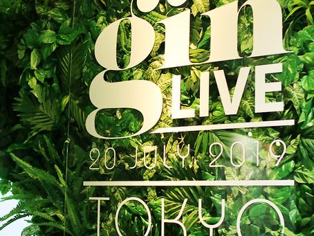 900名がジンの魅力に酔いしれる 〜 GIN LIVE Tokyo 2019 レポート