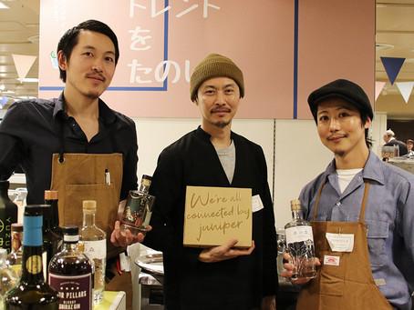 ワインラバーズにクラフトジンを発信!伊勢丹発「世界を旅するワイン展」レポート