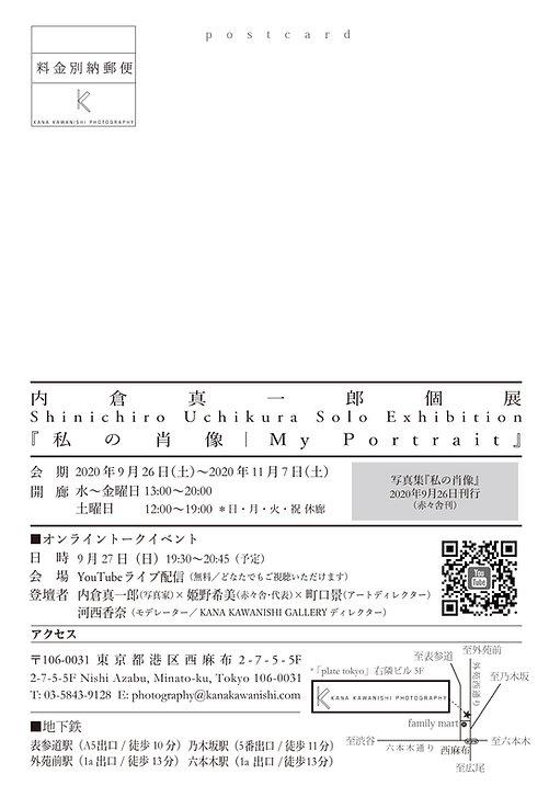 ura_K_2.jpg