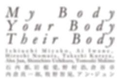mybody_dm_front_2.jpg
