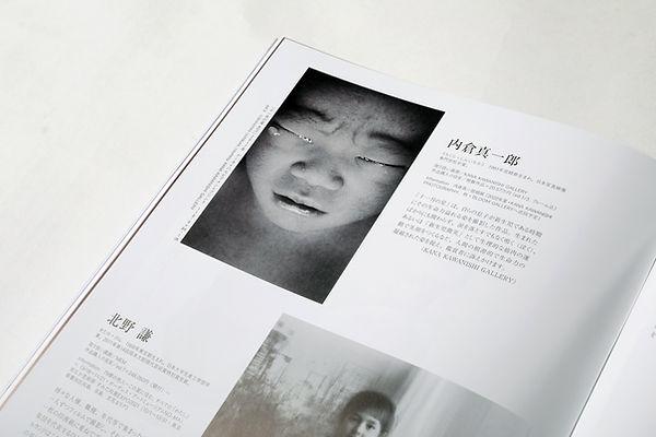 ARTcollectors'(アートコレクターズ) 2021年 11月号_0007.JPG