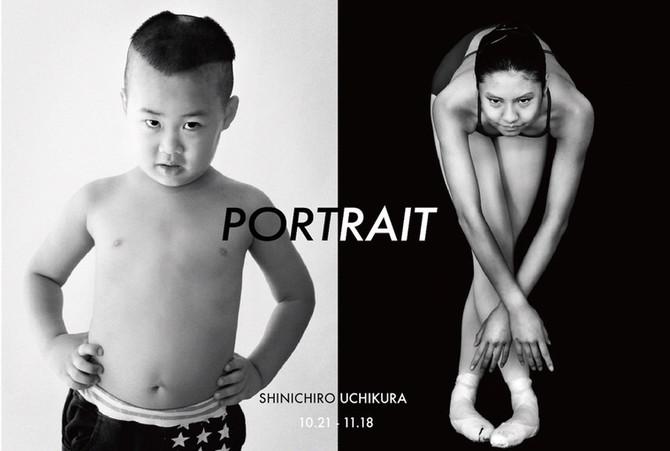 "Photo Exhibition ""PORTRAIT"" in BLOOM GALLERY"