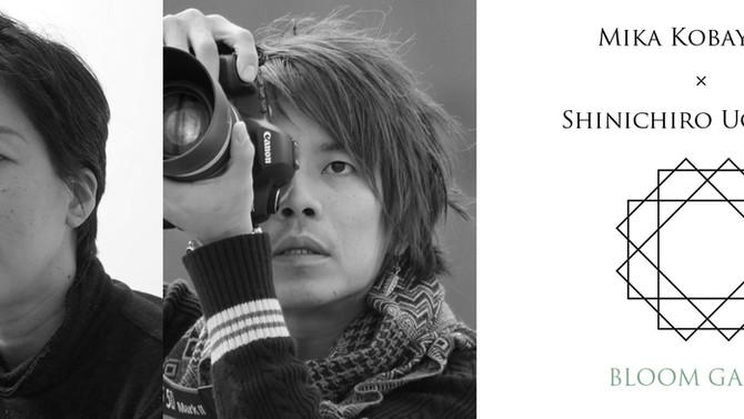 写真展「PORTRAIT」トークイベント①小林 美香氏(写真研究者)×内倉 真一郎