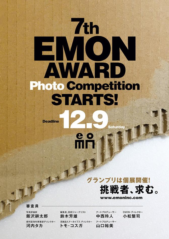 "7th EMON PHOTO AWARD ""BABY"""