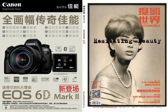 """PhotoWorld Magazine.11月号"" BABY掲載"