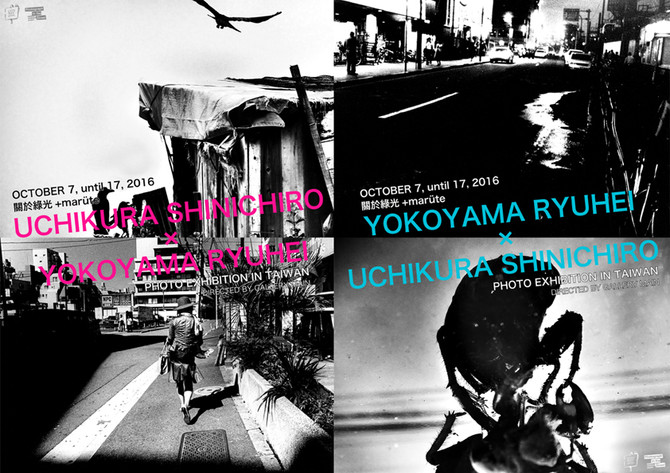 内倉真一郎×横山隆平 Photo Exhibition in Taiwan