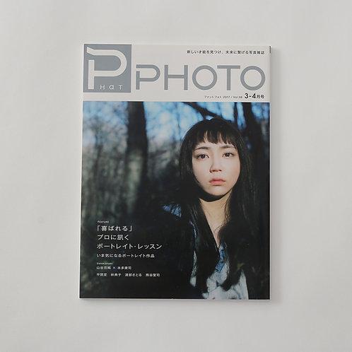 PHaT PHOTO 2017年 3-4月号