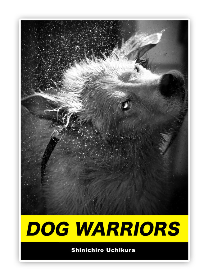 "「DOG WARRIORS""犬の戦士団""」カタログ本"