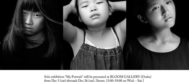 私の肖像 / BLOOM GALLERY個展開催