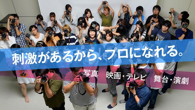 """日本写真映像専門学校より告知BLOOMGALLERY""""花咲""""展"""