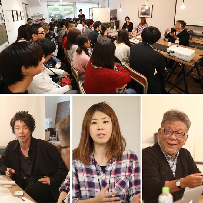 日本写真映像専門学校 濱口校長×ギャラリスト窪山トークイベント