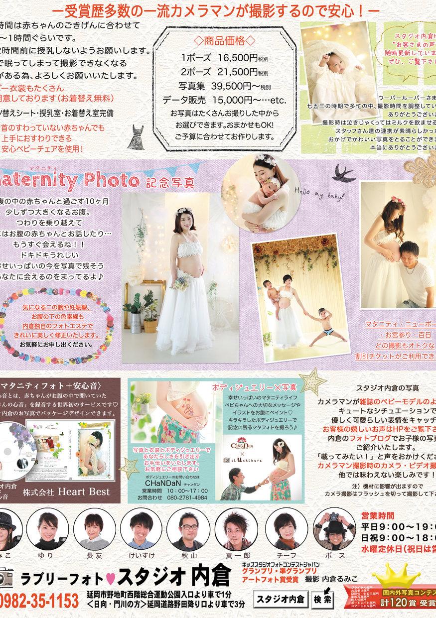 omiyamairi2019.jpg