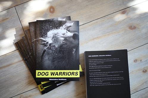 犬の戦士団カタログ本