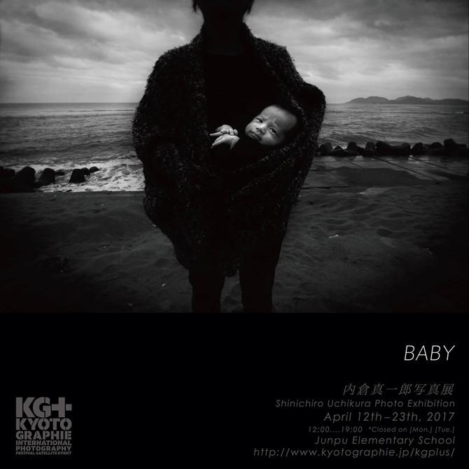 2017KG+ Award「BABY」個展 開催
