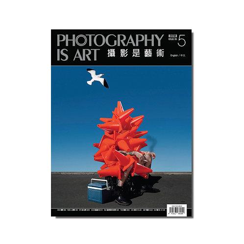Photography is Art 攝影是藝術