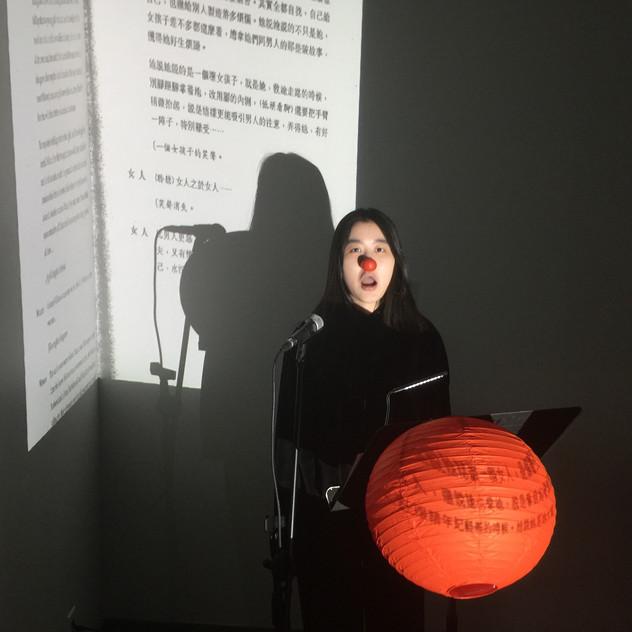 Reading the play in Mandarin