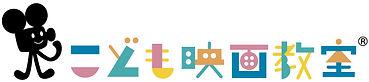 cmc_logo_コミシネあり_WEB用.jpg