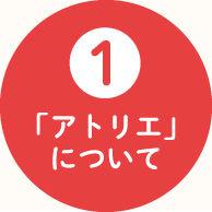 ボタン1.jpg
