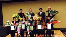 こども映画教室代表・土肥悦子が日本映画ペンクラブ賞奨励賞受賞!