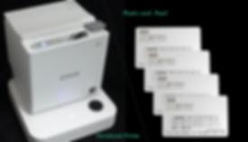 順番管理システム 診察券 診察カード