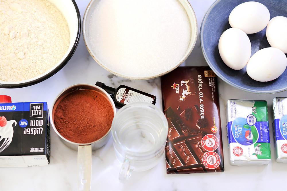 מצרכים לעוגת שוקולד מגונדרת
