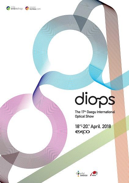 2018 DIOPS in Daegu