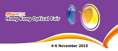 2015 HK Optical Fair in Hong Kong